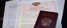 В Государственной думе готовится проект закона, который облегчит выписку мигрантов с жилого помещения