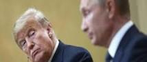 Путин предложил Трампу разрешить ситуацию на Донбассе с помощью референдума
