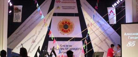 Российский бард о бакинском фестивале: «Мы родные люди»