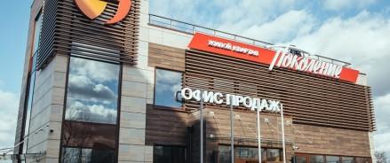 ФСК «Лидер» заработала 48,3 млрд руб. в I полугодии 2018 года