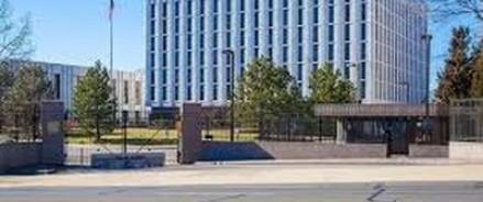 Посольство РФ в США занимается вопросом установления прямой связи с задержанными россиянами