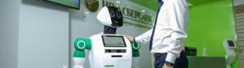 Клиентов Сбербанка будет обслуживать робот «Ника»