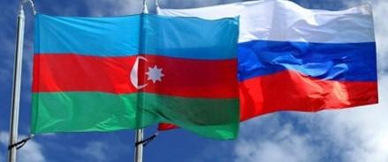 Россия и Азербайджан извлекают уроки из общей истории
