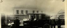 Президентская библиотека рассекретила материалы о покушении на Ленина