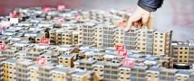 «Метриум»: Ипотечный рынок замедлил рост в августе
