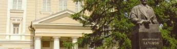 В районе Никулино-Тропарёво построят два новых корпуса для ВУЗа Москвы.