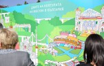 В Болгарии завершились Дни культуры Москвы