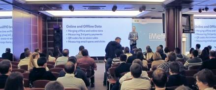 В начале ноября (6-7 число) пройдет конференция iMetrics 2018. Москва. МИА Россия Сегодня