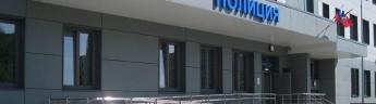 Новое административное здание полиции появится в Щербинке