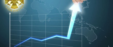 Ключевая ставка ЦБ РФ останется на прежнем уровне