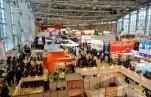 Обслуживание выставок в павильонах ВДНХ обойдется в 14 млн рублей