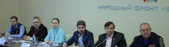 Московские эксперты ОНФ подвели итоги мониторинга аварийно-опасных участков дорог вблизи школ