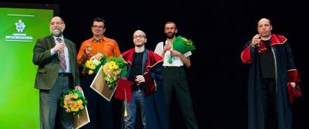 Объявлены лауреаты XI сезона Премии «Просветитель»