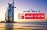 Подайте заявку на участие в Arab Health-2019 до 4 декабря