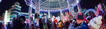 Ханты-Мансийск будет продвигать себя как новогоднюю столицу России