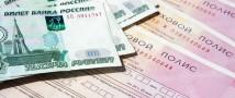Исследование: средняя премия по ОСАГО в России вдвое меньше европейских показателей