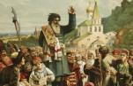 Президентская библиотека напомнила об истоках Дня народного единства