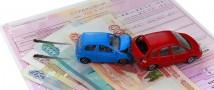 РСА и ЦБ РФ фиксируют снижение убыточности в ОСАГО за 9 месяцев, что позитивно повлияет на либерализацию тарифов