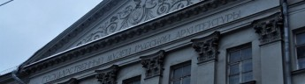 20 декабря в Музее архитектуры имени А.В. Щусева откроется международный симпозиум «По следам города будущего»