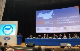 Азербайджан внес значимый вклад в работу конгресса политологов