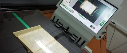 Библиотека имени Ельцина оцифрует полицейские архивы 19 века