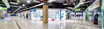 Общественно-деловой центр может появиться в Щербинке