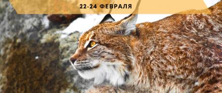Московский зоопарк приглашает отметить Всемирный день экскурсовода