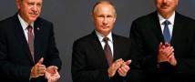Москва-Анкара-Баку – это каркас экономической и политической безопасности региона