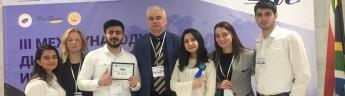 Образование названо одним из важнейших стратегических направлений в российско-азербайджанских отношениях
