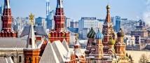 Forbes: рейтинг 20 богатейших семей российский чиновников