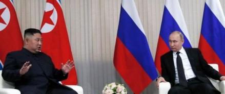 Встреча Владимира Путина и Ким Чен Ына