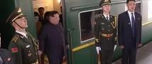Ким Чен Ын прибыл в Россию на личном поезде
