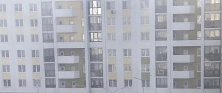 В Екатеринбурге прогремел взрыв