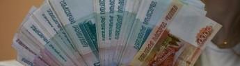 Освобождение от налогов для 11 миллионов россиян
