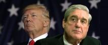 Доклад Мюллера, Трамп и демократы