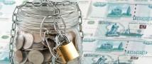 Открыть счёт в банке для россиян будет проще
