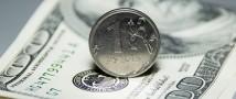 Неделя закончилась мощным падением рубля
