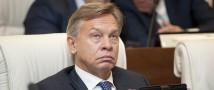 Сенатор Пушков рассказал о коллапсе в Украине без российской нефти