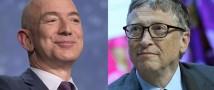 Forbes: самые богатые люди в мире