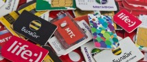 Со встроенными сим – картами спешить не стоит
