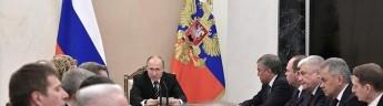 Владимир Путин провёл расширенное заседание Совета Безопасности