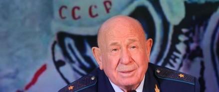 С космической любовью к Земле: правила жизни Алексея Леонова