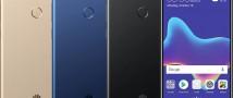 Huawei: черный список США навредит миллиардам потребителей