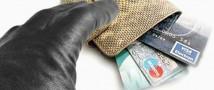Как не стать жертвой мошенников при использовании банковских карт