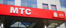 МТС протестировала технологию блокчейн для роуминга интернета вещей