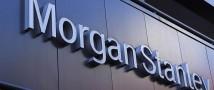 Финансовый гигант Morgan Stanley уходит из России
