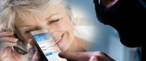 Озвучивание кода из СМС может привести к потере денег