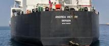 США утверждает, что нефтяные танкеры наверняка повредили иранские мины