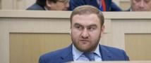 Сенатора Рауфа Арашукова лишили статуса