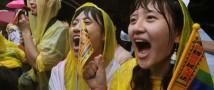 Тайваньские однополые браки: парламент легализует однополые союзы